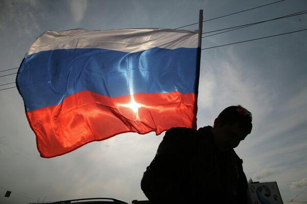 """La fundación """"Una Rusia positiva"""" instituida en Gran Bretaña - Sputnik Mundo"""