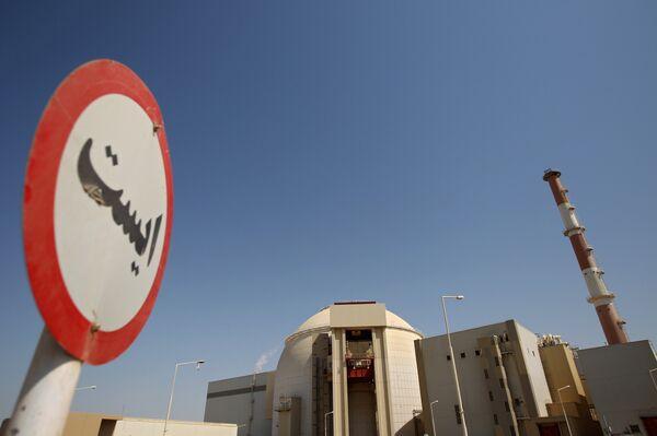 La planta iraní de Bushehr reanuda operaciones al 100% de su capacidad - Sputnik Mundo
