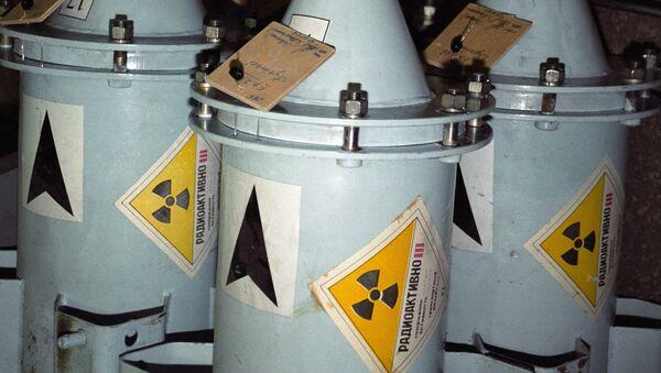 Rusia y Ucrania planean construir una planta de combustible nuclear en territorio ucraniano - Sputnik Mundo