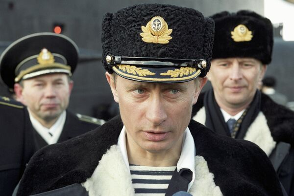 Veinte momentos de la vida de Vladímir Putin - Sputnik Mundo