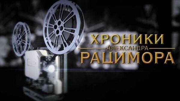 Revelaciones sobre la creación de la primera bomba  atómica soviética - Sputnik Mundo