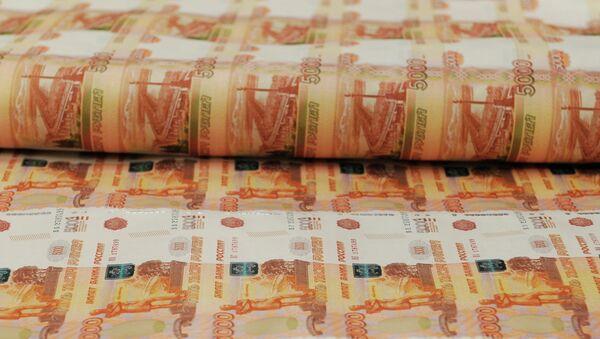 La producción industrial de Rusia baja un 0,8% en enero - Sputnik Mundo