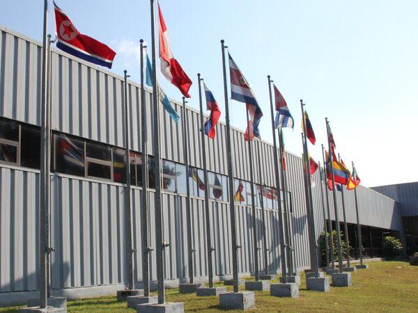 Entra en vigor en Cuba la ley migratoria que facilita viajes al exterior - Sputnik Mundo