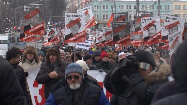 """Miles de personas protestan contra la """"ley Dima Yákovlev"""" en el centro de Moscú - Sputnik Mundo"""
