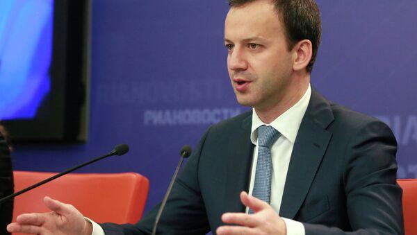El viceprimer ministro del Ejecutivo Arkadi Dvorkóvich - Sputnik Mundo