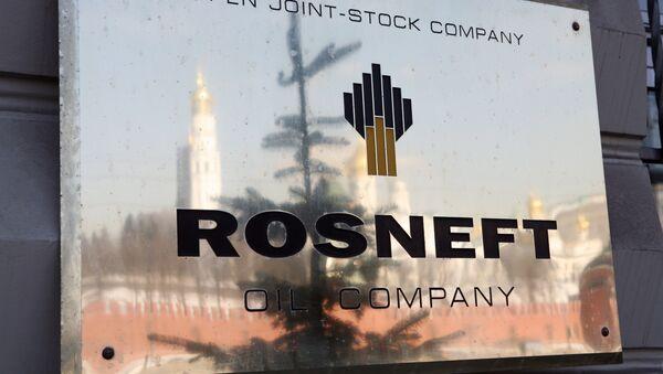 Sede de Rosneft - Sputnik Mundo