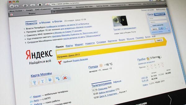 Buscador web ruso Yandex - Sputnik Mundo