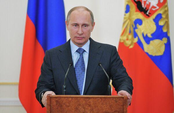 Putin encarga a la cancillería rusa preparar bien la cumbre del G-20 y otras - Sputnik Mundo