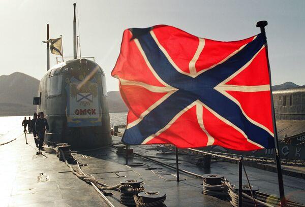 Rusia desarrolla submarinos de pequeñas dimensiones para su Armada - Sputnik Mundo