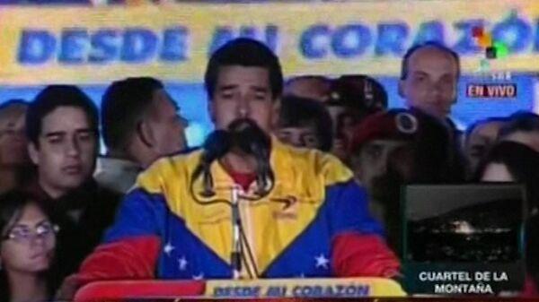 Nicolás Maduro gana las elecciones en Venezuela - Sputnik Mundo