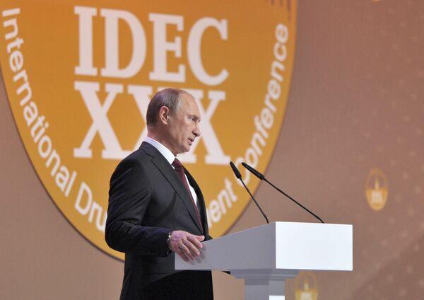 Vladímir Putin en la trigésima conferencia internacional para el control de drogas (IDEG-30) en Moscú - Sputnik Mundo
