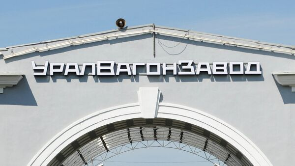Empresa rusa de defensa Uralvagonzavod - Sputnik Mundo