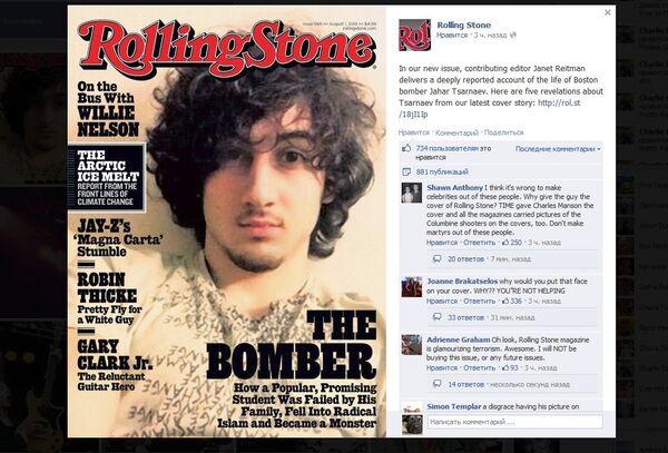 La revista Rolling Stone explica la foto de Tsarnaev en su portada - Sputnik Mundo