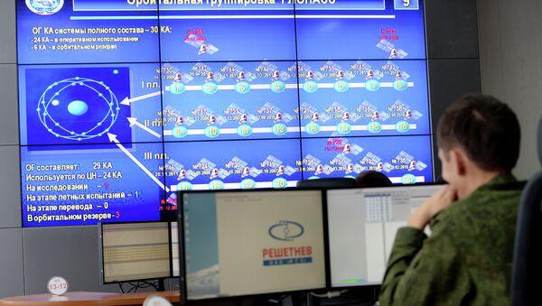 В командном пункте управления глобальной навигационной спутниковой системой (ГЛОНАСС) - Sputnik Mundo