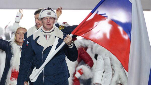 El equipo olímpico de Rusia con la bandera nacional del país (archivo) - Sputnik Mundo