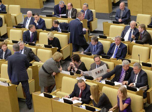 Los diputados de la Cámara baja del Parlamento ruso - Sputnik Mundo