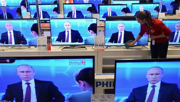 EEUU lanza un proyecto contra la 'propaganda rusa' en el Báltico - Sputnik Mundo
