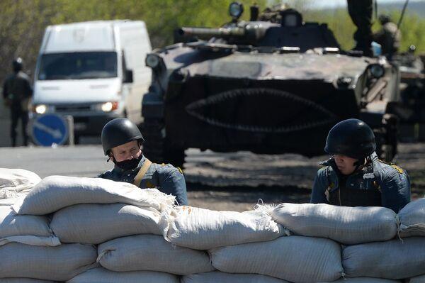 La operación especial en el sureste de Ucrania - Sputnik Mundo
