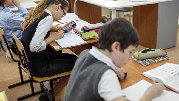 Escuela - Sputnik Mundo