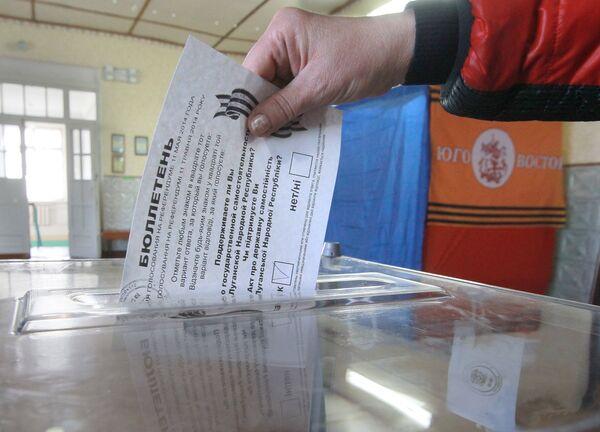 La autoproclamada República de Lugansk declara su independencia - Sputnik Mundo