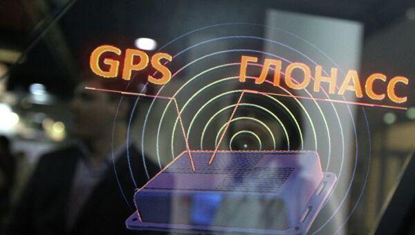GPS y GLONASS - Sputnik Mundo