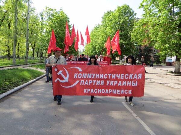 El Ministerio de Justicia pide prohibir el partido comunista de Ucrania - Sputnik Mundo