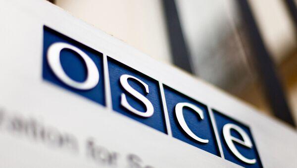 Logo de la OSCE - Sputnik Mundo