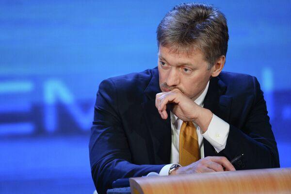 Dmitri Peskov, portavoz del presidente ruso - Sputnik Mundo
