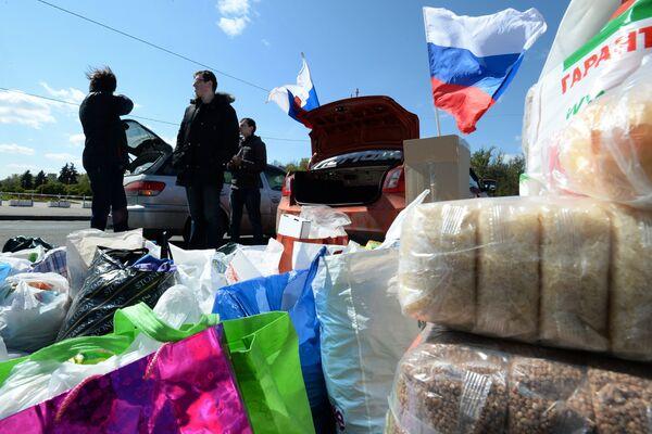 Rusia dispuesta a coordinar con otros países ayuda humanitaria inmediata a Ucrania - Sputnik Mundo