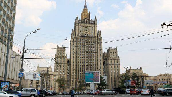 El Ministerio ruso de Exteriores - Sputnik Mundo