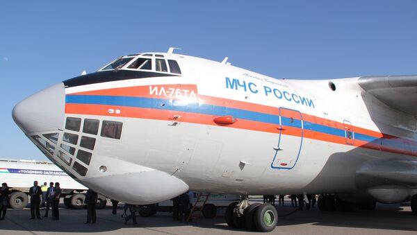 Rusia envía ayuda humanitaria a Afganistán - Sputnik Mundo