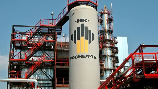 Extracción de petróleo en el territorio de Rosneft (archivo) - Sputnik Mundo