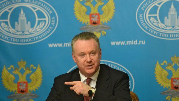 Alexandr Lukashévich, portavoz del Ministerio de Exteriores de Rusia - Sputnik Mundo