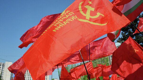 Comunistas de Ucrania - Sputnik Mundo