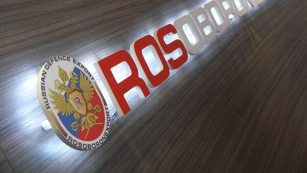 Rosoboronexport, una de las compañías sancionadas por EEUU - Sputnik Mundo