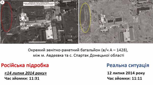 Rusia rechaza por falsas las fotos satelitales ucranianas de la zona cero del MH17 - Sputnik Mundo