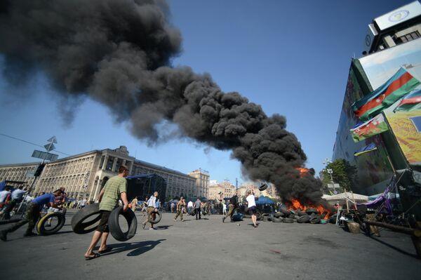 Crece la tensión entre el Maidán y las autoridades de Kiev - Sputnik Mundo