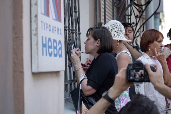La crisis en Ucrania pasa factura a los touroperadores rusos - Sputnik Mundo