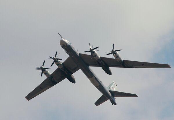 Bombardero Tu-95MS - Sputnik Mundo