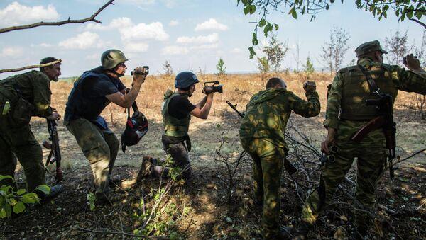 El CPJ condena publicación de datos personales de periodistas en Ucrania - Sputnik Mundo