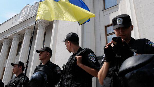 Policía ucraniana - Sputnik Mundo