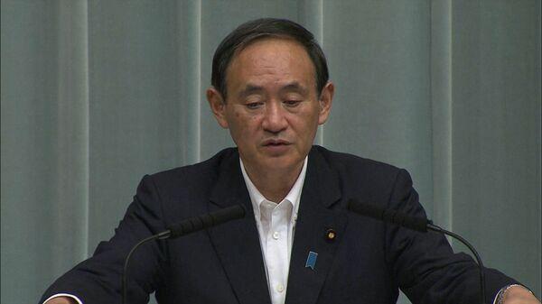 Yoshihide Suga, ministro portavoz del Gobierno de Japón - Sputnik Mundo