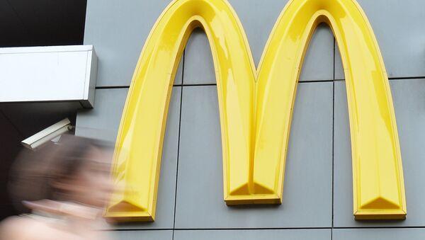 Local de McDonald's - Sputnik Mundo