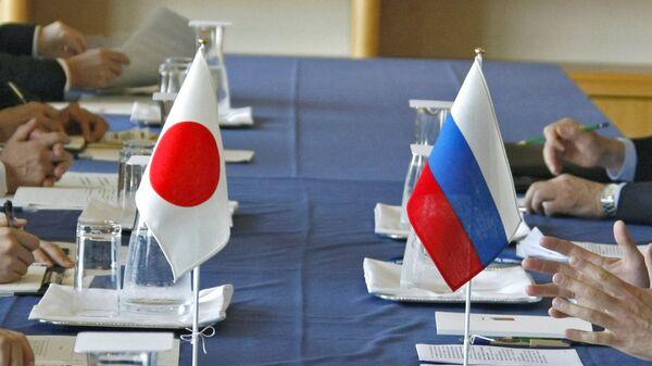 Negociaciones entre Rusia y Japón (archivo) - Sputnik Mundo