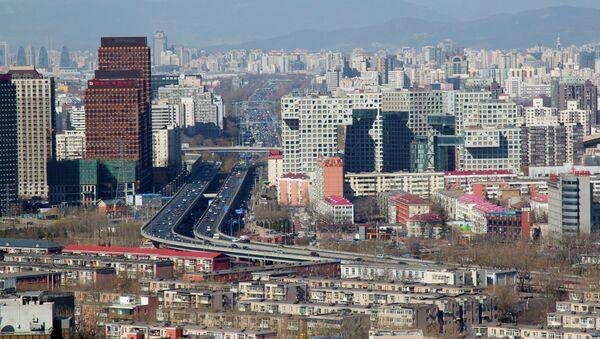 China y otros 20 países asiáticos crean un banco para sufragar las infraestructuras - Sputnik Mundo