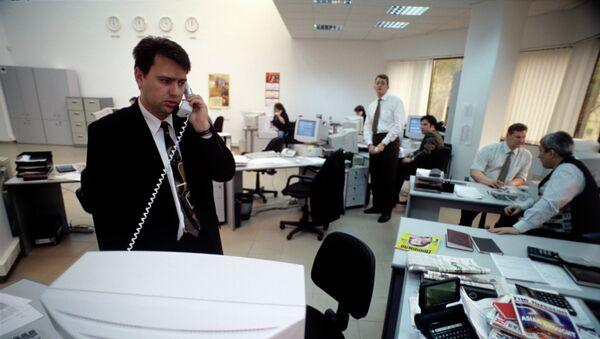 Oficina de trabajo - Sputnik Mundo