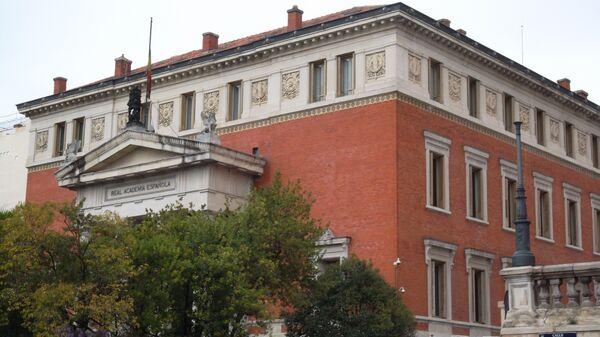 Real Academia Española - Sputnik Mundo