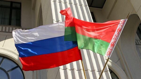 Флаги России и Белоруссии. Архив - Sputnik Mundo