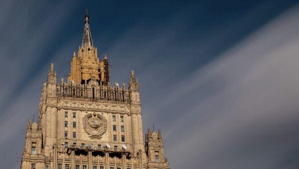 Moscú lamenta que Pakistán haya ejecutado a ciudadano ruso - Sputnik Mundo