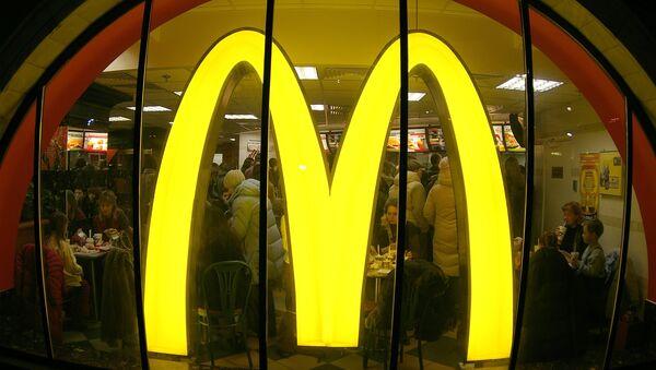 Logo de McDonald's - Sputnik Mundo